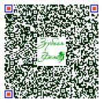 Визитка в формате vCard