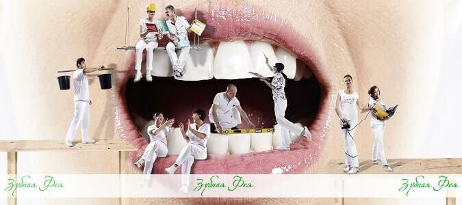 """услуги хирургической стоматологии в """"Зубной Фее"""""""