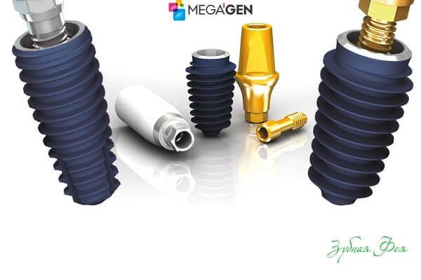 Импланты MegaGen, цены на имплантацию МегаГен в Минске