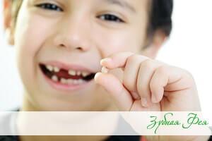 """удаление молочных зубов в стоматологии """"Зубная Фея"""""""
