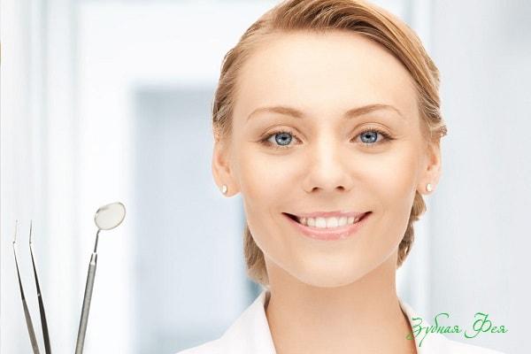 хороший врач стоматолог