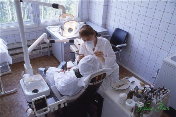 лечение зубов в ссср