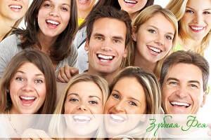 """цены на зубное протезирование в стоматологии """"Зубная Фея"""""""