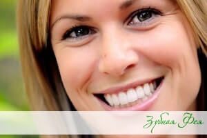 """недорогое протезирование зубов в стоматологии """"Зубная Фея"""""""