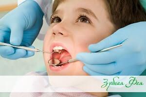 """удаление зубов у детей в стоматологии """"Зубная Фея"""""""
